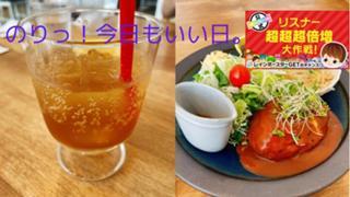 【7周年イベ】のりっ!の青海苔デイズ
