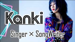 【9/26福岡ライブ🖖🍓】かんきとギターと、もちーず。