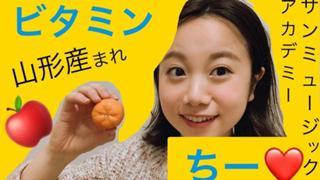 ビタミンちー♡ROOM