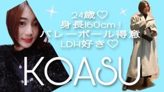 Koasu Room☆