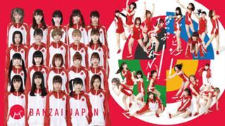 BANZAI JAPAN 公式配信!