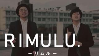 ガチイベ!元動物園飼育員 RIMULU.
