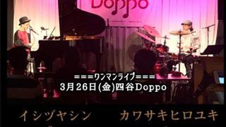 イシヅヤシンは物語を歌う。