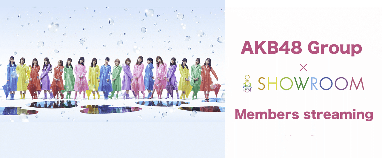 AKB48 group member live streaming on SHOWROOM