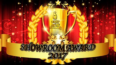 SHOWROOM AWARD 2017